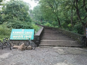 The Entrace to Kanheri Caves